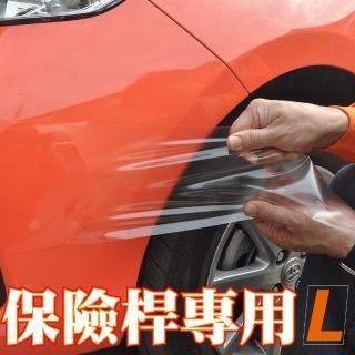【CarLife】汽車3M保護貼-保險桿專用L-15X50CM-2入組(防刮貼/防碰貼/)