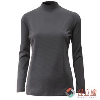 【3M-佳立適】升溫蓄熱保暖衣-女高領-灰