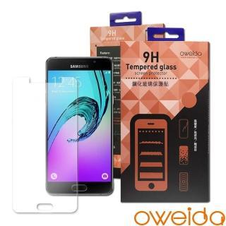 【oweida】Samsung  Galaxy A5 鋼化玻璃保護貼(2017)