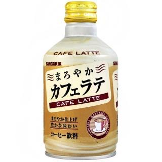 【Sangaria】圓潤咖啡飲料-拿鐵(280ml)