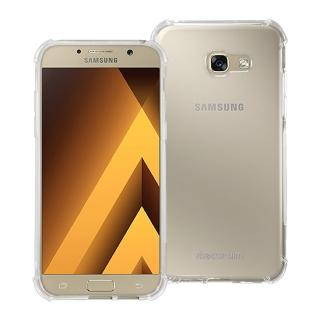 【Metal-Slim】SAMSUNG Galaxy A5 2017(強化防摔抗震空壓手機殼)