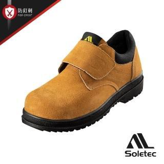 【Soletec超鐵安全工作鞋】E1016超鐵安全工作鞋反毛絨面皮 魔帶款 T形氣墊防穿刺(工作鞋 休閒鞋 防釘刺)