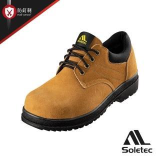 【Soletec超鐵安全工作鞋】E1015超鐵安全工作鞋反毛絨面皮 T形氣墊防穿刺(工作鞋 休閒鞋 防釘刺)