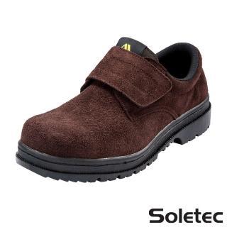 【Soletec超鐵安全工作鞋】C106605超鐵安全工作鞋反毛皮 魔鬼氈(安全工作鞋 休閒鞋 皮鞋)   Soletec