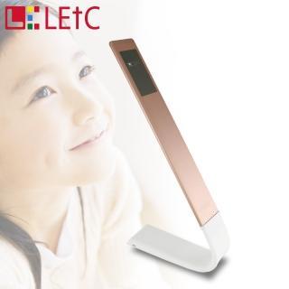 【LETC】無線觸控護眼LED檯燈(玫瑰金)