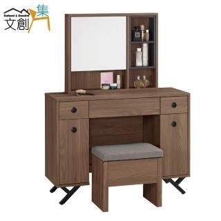 【文創集】沙德仕  時尚3.3尺立鏡式化妝台組合(二色可選+含化妝椅)