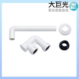 【大巨光】臉盆水龍頭配件(TAP-03310203)
