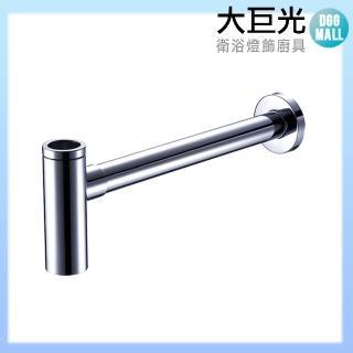 【大巨光】臉盆水龍頭配件(TAP-03310204)