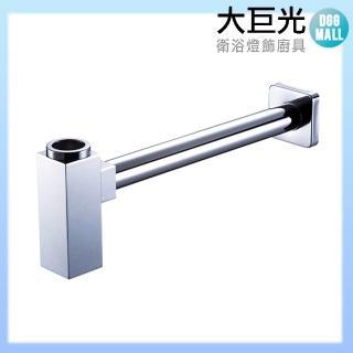 【大巨光】臉盆水龍頭配件(TAP-03310205)