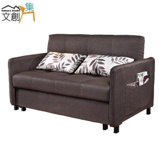 【文創集】羅蘋  時尚咖亞麻布二用沙發/沙發床(拉合式機能設計)