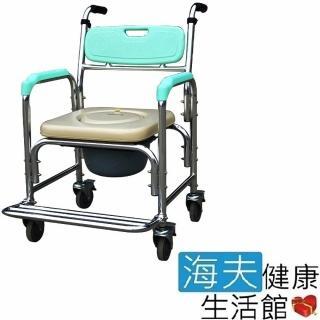 【海夫健康生活館】富士康 鋁合金 帶輪 固定式 洗澡 便盆 兩用椅