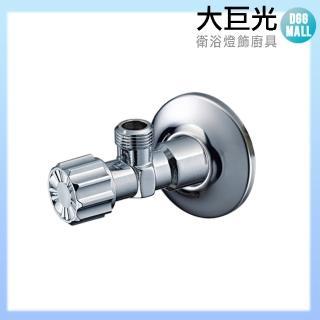 【大巨光】臉盆水龍頭配件(TAP-03310415)