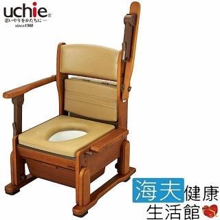 【海夫健康生活館】uchie 日本進口 輕巧便盆椅(上掀式把手)
