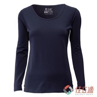 【3M-佳立適】升溫蓄熱保暖衣-女U領-藍
