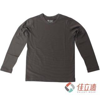 【3M-佳立適】升溫蓄熱保暖衣-兒童-灰