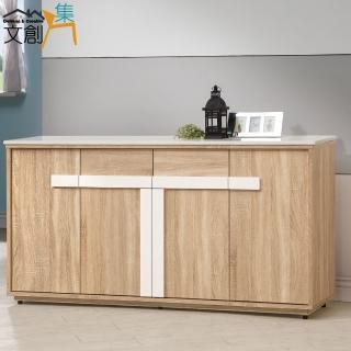 【文創集】愛黛琳  橡木紋5.3尺雲紋石面餐櫃/收納櫃