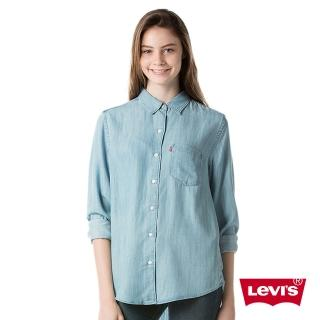 【Levis】單口袋牛仔襯衫 / BOYFRIEND版型 / 素面