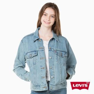 【Levis】TRUCKER 丹寧牛仔外套 / EX-BOYFRIEND版型 / 復古淺藍