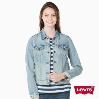 【Levis】TRUCKER 丹寧牛仔外套 / ORIGINAL / 淺藍刷白