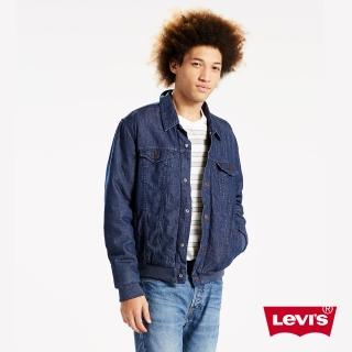 【Levis】TRUCKER 丹寧牛仔夾克外套 / 鋪棉