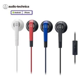 【鐵三角】ATH-C505iS 智慧型手機用耳塞式耳機-附捲線器
