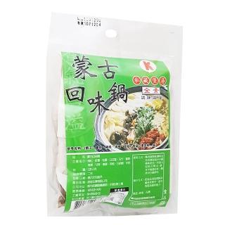 【展瑄】蒙古回味鍋調理包(120g)