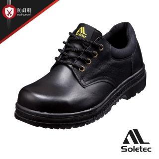 【Soletec超鐵安全工作鞋】E9805 H級工作安全鞋100% 台灣製造 T形氣墊 防穿刺(安全工作鞋 鞋帶款 防釘刺)