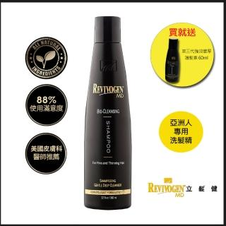 【REVIVOGEN立髮健】第三代生物活化洗髮精 鋸棕櫚BIO賦活洗髮乳(360ml)