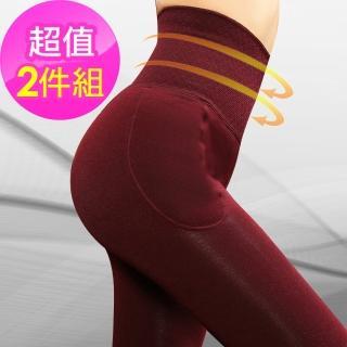 【Threeshape】180D高腰七彩厚絨保暖顯瘦九分褲襪(2件組)