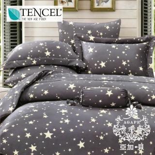 【AGAPE亞加.貝】《燦爛星空》100%高級純天絲 雙人加大6x6.2尺四件式兩用被床包組(獨家花色)
