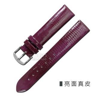 【Watchband】別緻鮮亮色澤蜥蜴紋路(壓紋真皮錶帶 紫色)