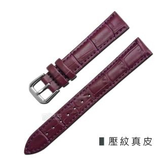 【Watchband】簡約質感別緻舒適(壓紋真皮錶帶 紫色)