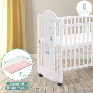 【美國 L.A. Baby】達拉斯實木嬰兒中床(附贈天然乳膠床墊-5cm)