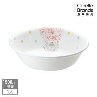 【美國康寧 CORELLE】繽紛美夢500ml湯碗(418)