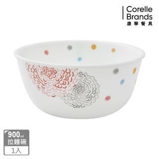【美國康寧 CORELLE】繽紛美夢900ml拉麵碗(428)