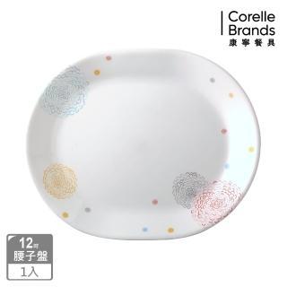 【美國康寧 CORELLE】繽紛美夢12.25吋腰子盤(611)
