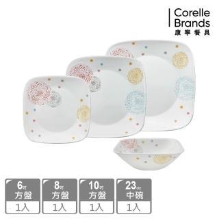 【美國康寧 CORELLE】繽紛美夢4件式方形餐盤組(404)