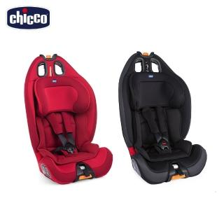 【chicco】Gro-Up 123成長型安全汽座-4色可選