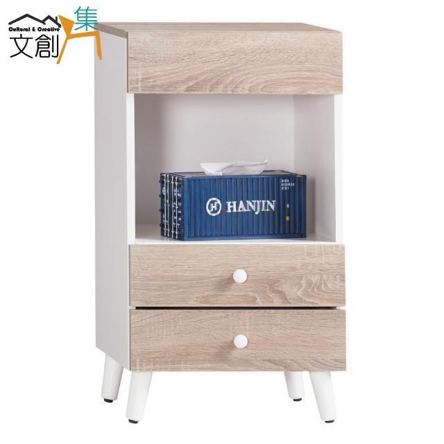 【文創集】西摩斯  時尚1.6尺木紋雙色床頭櫃
