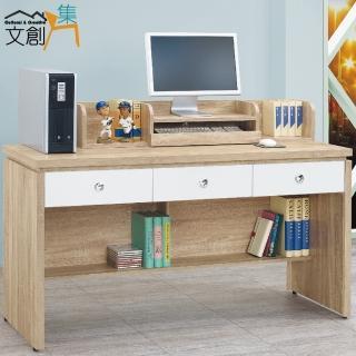 【文創集】范特亞   時尚5.1尺木紋三抽書桌/電腦桌(二色可選+含桌上架+拉合式鍵盤架)