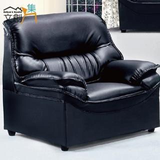 【文創集】提格斯  時尚黑透氣皮革單人座沙發