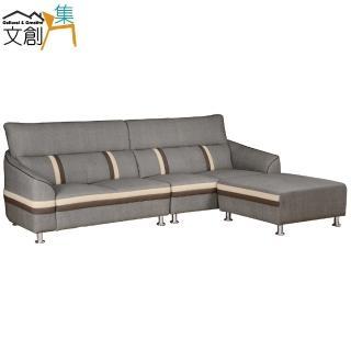 【文創集】艾立納  時尚機能皮革L型沙發組合(三人座+腳椅)