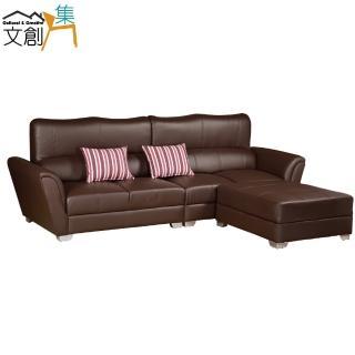 【文創集】艾斯立  時尚皮革L型獨立筒沙發組合(三人座+腳椅)
