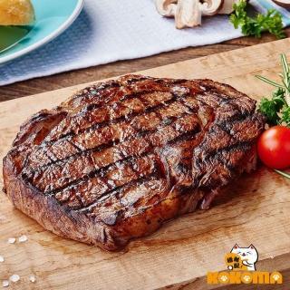 【極鮮配】美國安格斯嫩肩沙朗牛排-21盎司(600g±10%/包-2包)