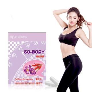 【Realwoman】SO-BODY纖塑膠囊(30膠囊/盒)