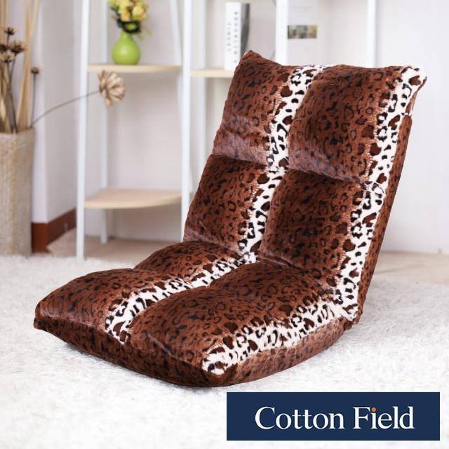 【棉花田】泰德多段式折疊和室椅