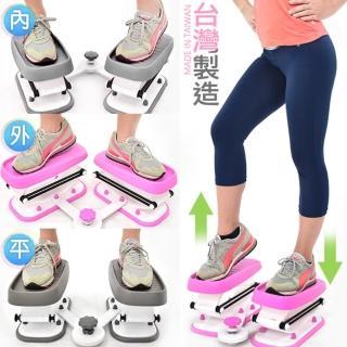 台灣製造!!神奇彈力踏步機-結合拉筋板.跳繩.彈跳床(P277-01)
