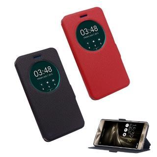 【YANGYI 揚邑】ASUS ZenFone 3 Deluxe 5.7吋 星光紋開窗側立防滑智能休眠磁扣皮套(ZS570KL)