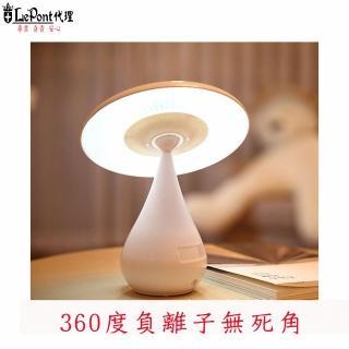 【LEPONT】USB LED蘑菇空氣淨化檯燈可調光360度