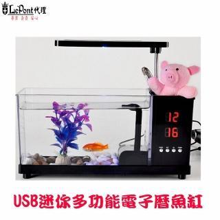 【LEPONT】USB迷你多功能電子萬年曆魚缸